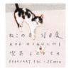 catcatcat_carta1-01